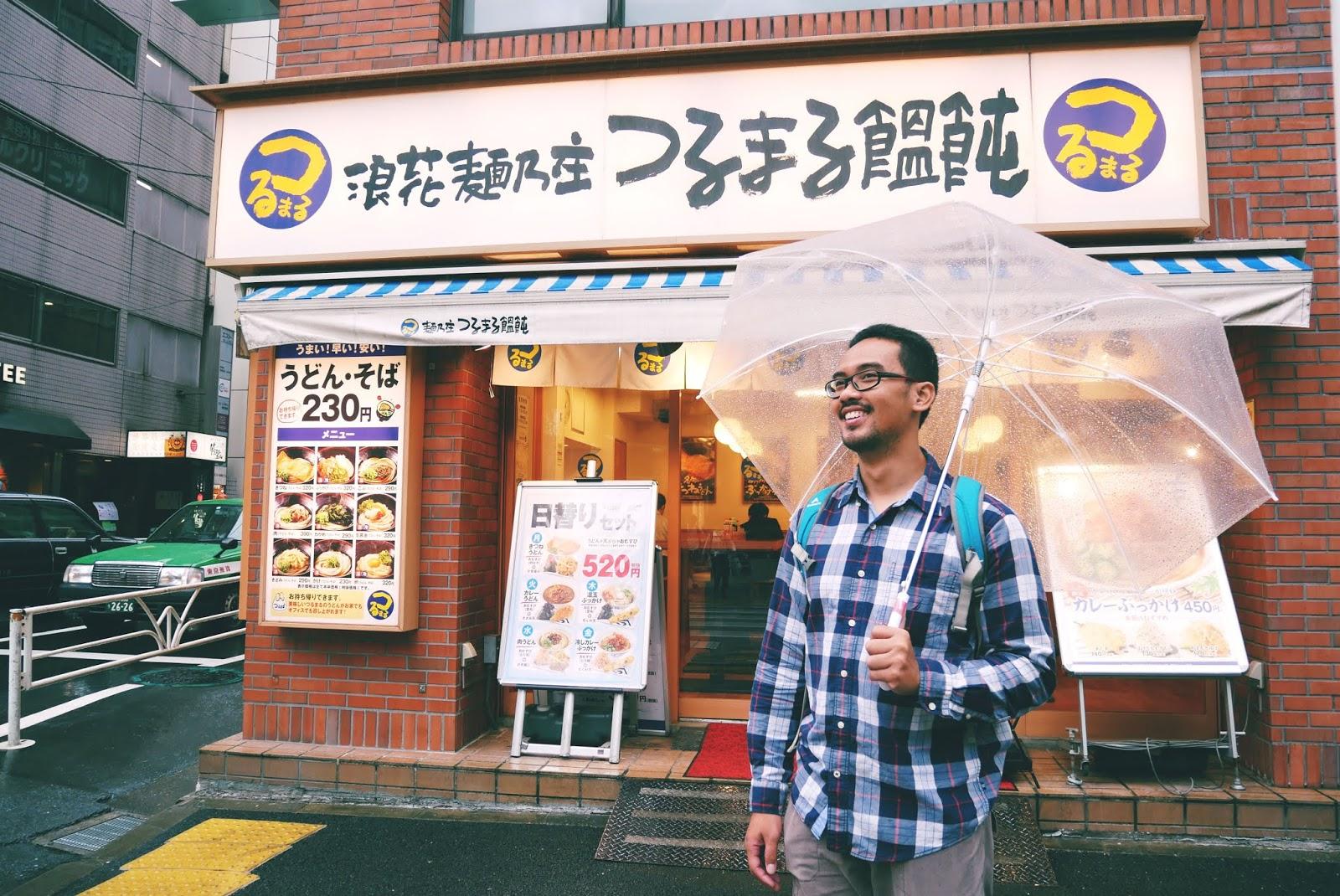 Makan dengan 1 Koin ¥500 di Tokyo? Mana Saja tuh~